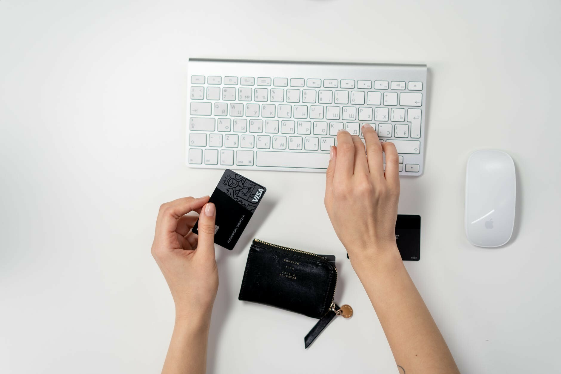 Moyen de paiement e-commerce